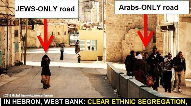 Apartheid und Rassismus in Israel